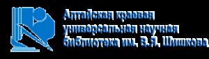 Шишковка